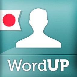 WordUP Japanese ~ Mirai Language Systems