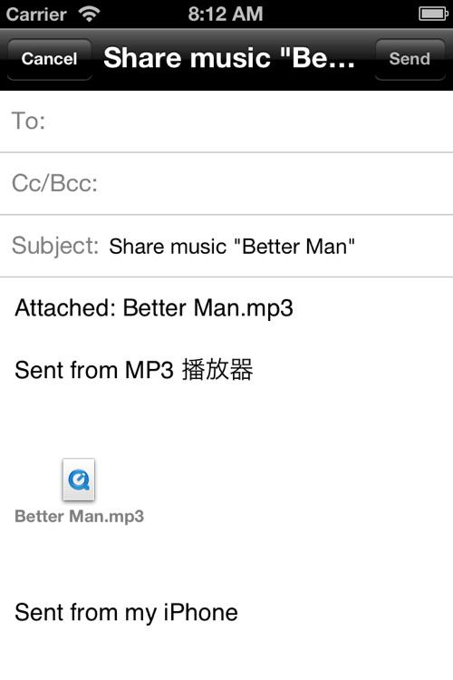 MP3 Player - (NO iTunes Sync + Lyrics Display) screenshot-3