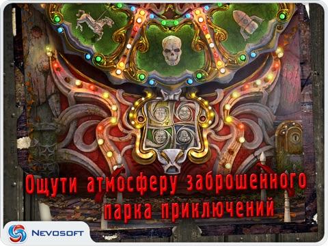 Скачать Дримлэнд HD lite: приключения в парке снов
