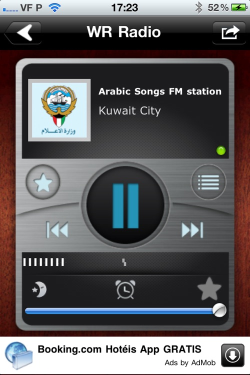 WR Kuwait Radio screenshot-0