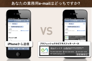 e-mail名刺作成 - Mail Foo... screenshot1