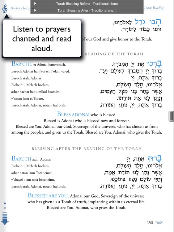 iT'filah: The Mishkan T'filah App screenshot-3