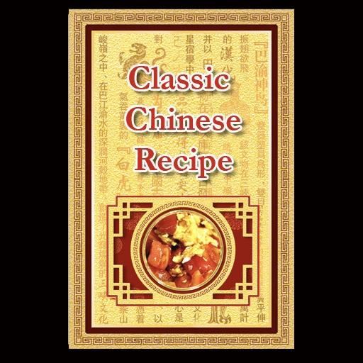 Classic Chinese Recipe