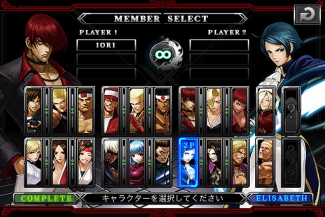 THE KING OF FIGHTERS-i Screenshot