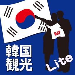 Busan(Pusan)&Jeju Tour Map Lite