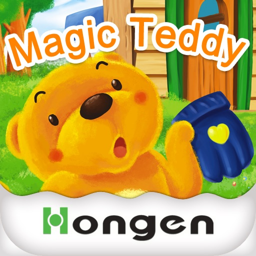 Magic Teddy English for Kids -- Did You See My Glove?