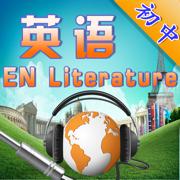 英文名著听读-初中篇,英语听力,青春励志