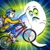 自転車 ゴースト ブラスター : 狩猟 悪魔 で ホーンテッド 家 - iPhoneアプリ