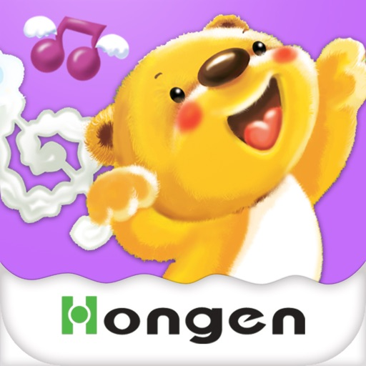Orff Music for Kids 4