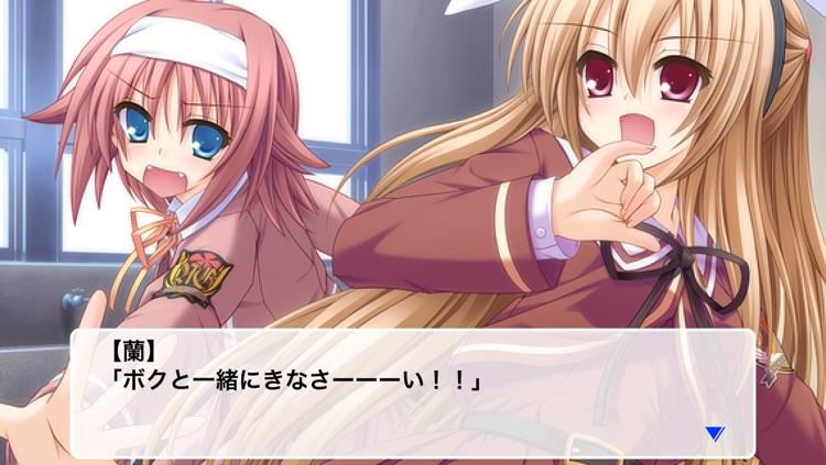 アクロウム・エチュード Canvas4 screenshot-3
