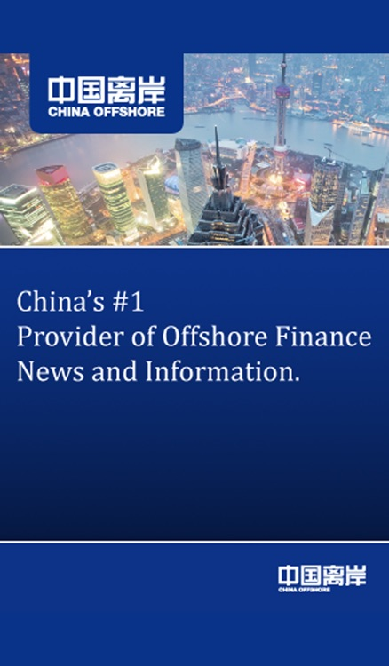 China Offshore