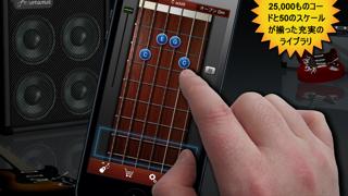 Guitar Suite 無料 - メトロノーム, デジタルチューナー,コードのおすすめ画像2
