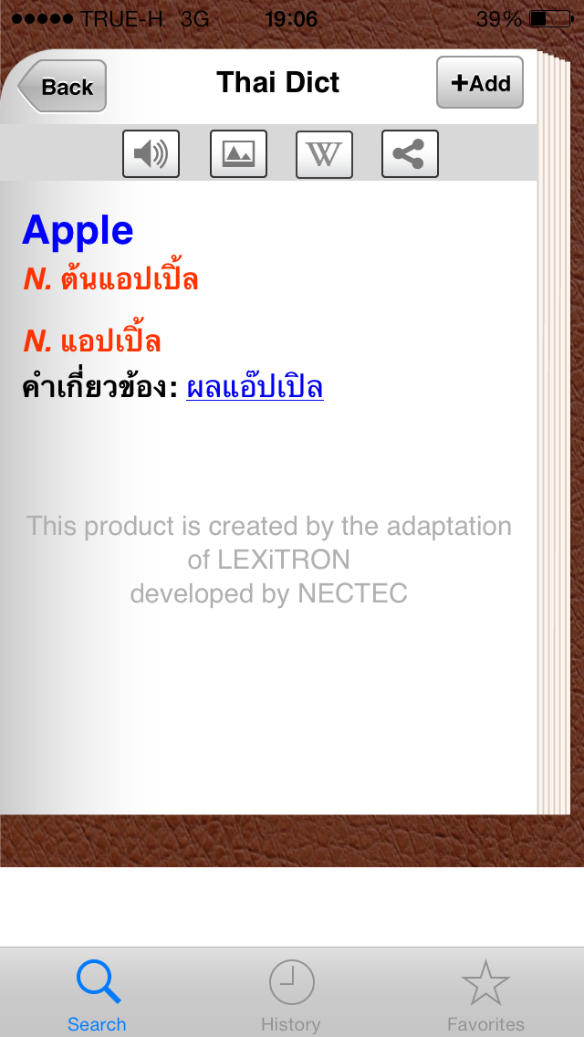 Screenshot #1 pour Thai Dict