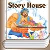 [英和対訳] アラジンと魔法のランプ - 英語で読む世界の名作 Story House