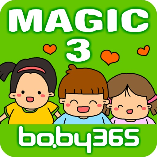 Magic 3-baby365 icon