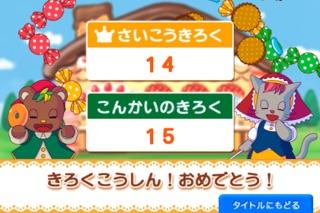 ひらめき!クロスワード screenshot1