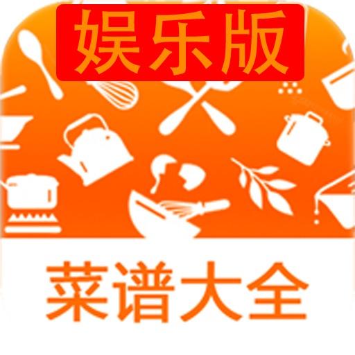 4000精美家常菜<font color=