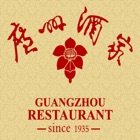 广州酒家商城 icon