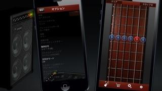 Guitar Suite 無料 - メトロノーム, デジタルチューナー,コードのスクリーンショット5