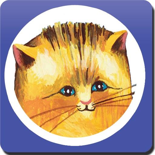 בני החתול - מספריית אצבעונית