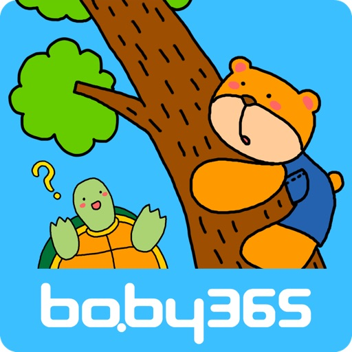 baby365-I am sorry,never mind