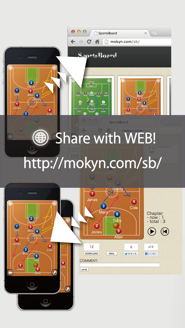 Football board (サッカーボード) screenshot1