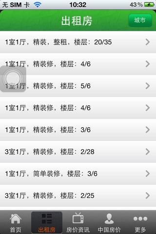 Screenshot of 房价网