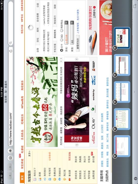 浏览器 screenshot-4