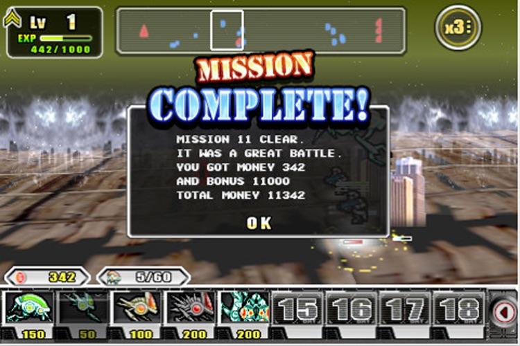 Destroy9 - Alien Free screenshot-3