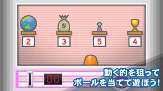 コドモアプリ 第10弾 あそぶ - メダルゲーム screenshot1