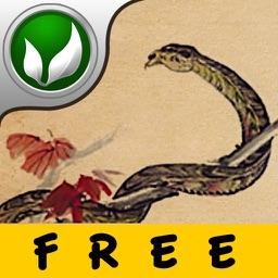 Jugen Free