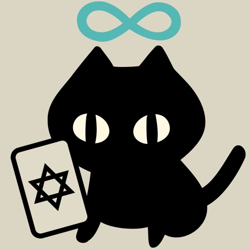 黒猫タロット-かわいい猫が出会いや相性、恋愛、運命を占う、シンプルだけど本格的な無料タロット占い