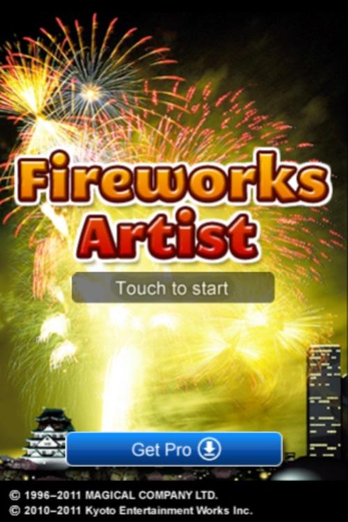 Fireworks Artist Lite screenshot-4