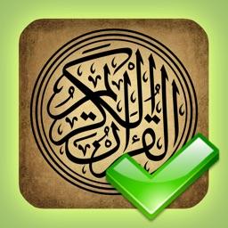 Memorize The Quran - Free