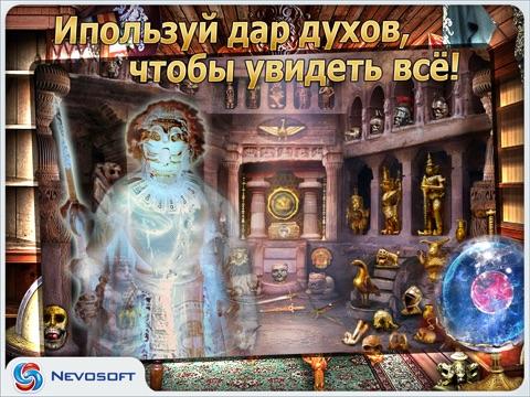 Скачать Легенды Пиратов HD Lite: загадка шкатулки