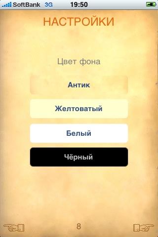 A.P.Chehov. Tales.      А.П. Чехов. Рассказы screenshot-3