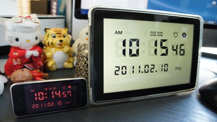 Alarm Clock & Calendar screenshot-4