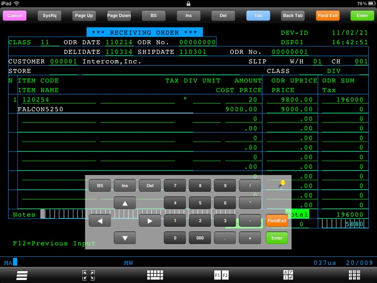 FALCON 5250 for iPad screenshot-3