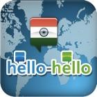 Hello-Hello ヒンディー語 icon
