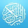 مصحف عبدالرحمن السديس