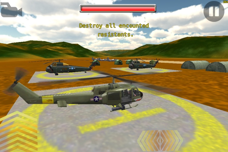 Gunship-II screenshot-1