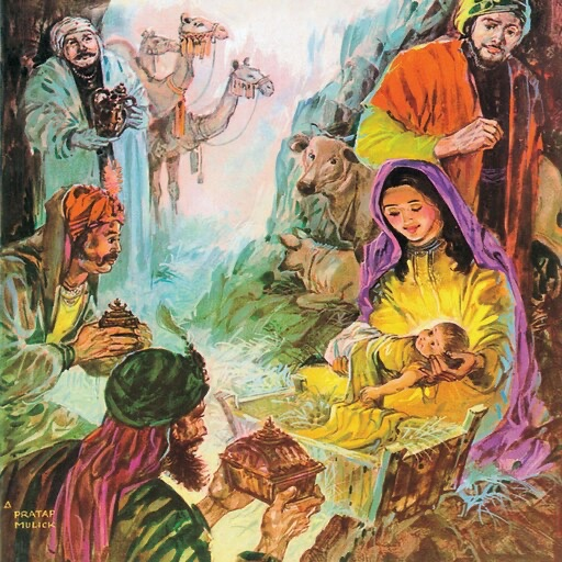 Jesus Christ - Amar Chitra Katha Comics