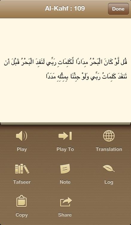 Quran Reader screenshot-3