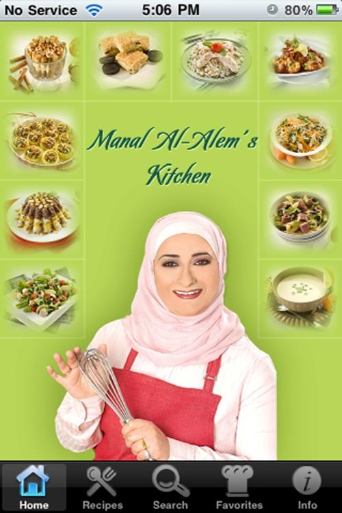 Manal AlAlem Kitchen