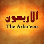 Arba'een for iPad icon