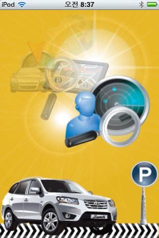 ParkingGuider-0