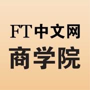 FT商学院