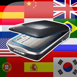 Text Extractor + Translator (The scanner to transform PDF and text documents)