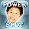 島田秀平の東京パワースポット