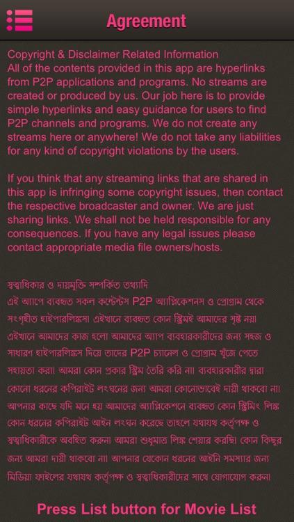 Bangla Radios screenshot-4